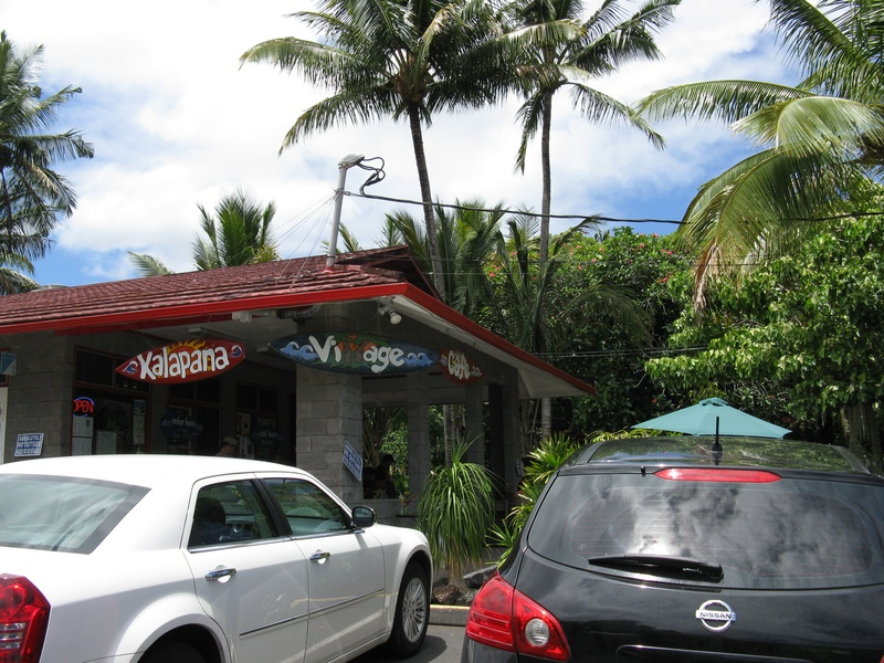 Kalapana Seaview Cafe