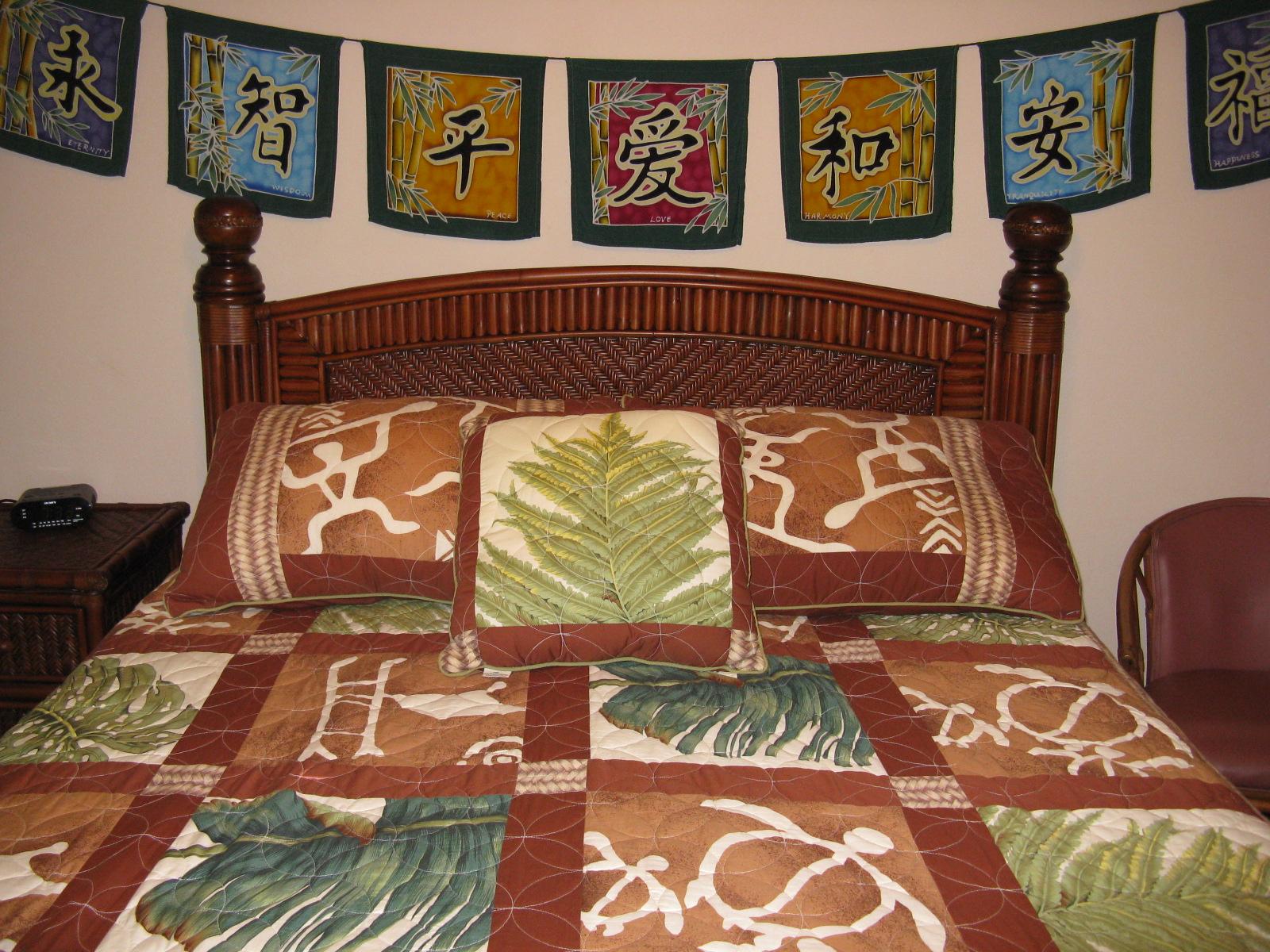 Queen Bamboo Bed